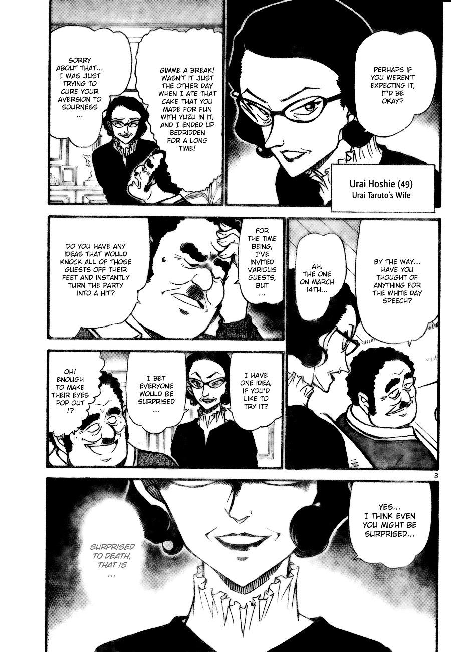 Detective Conan Chapter 725  Online Free Manga Read Image 3