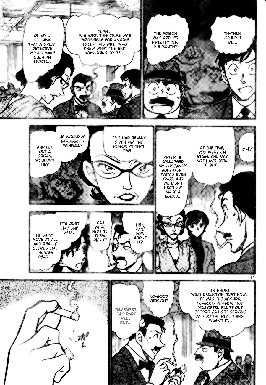 Detective Conan Chapter 726  Online Free Manga Read Image 11