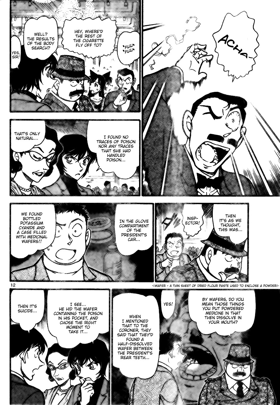 Detective Conan Chapter 726  Online Free Manga Read Image 12