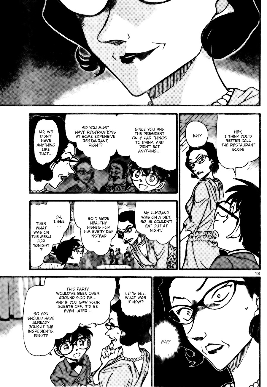 Detective Conan Chapter 726  Online Free Manga Read Image 13