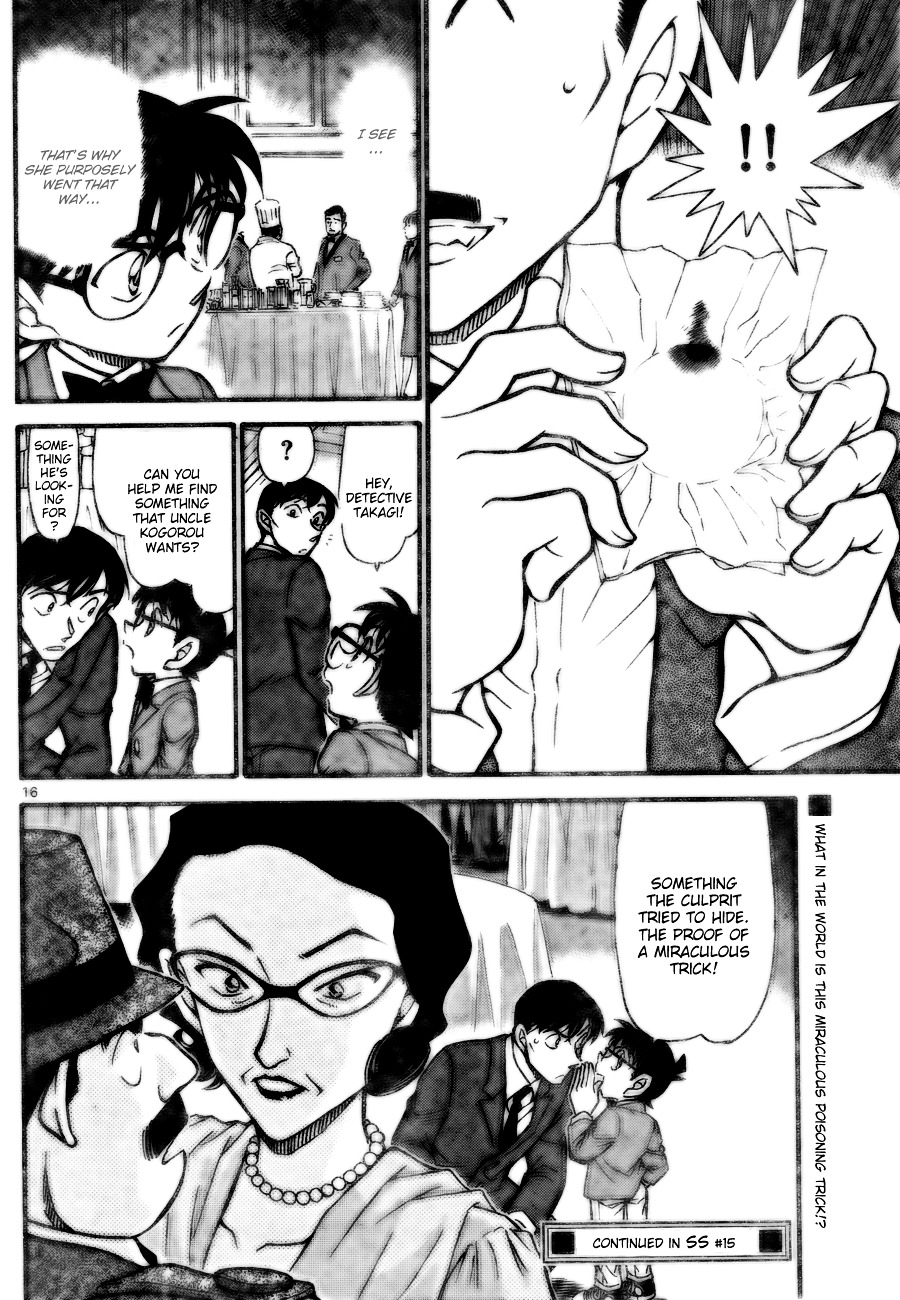 Detective Conan Chapter 726  Online Free Manga Read Image 16