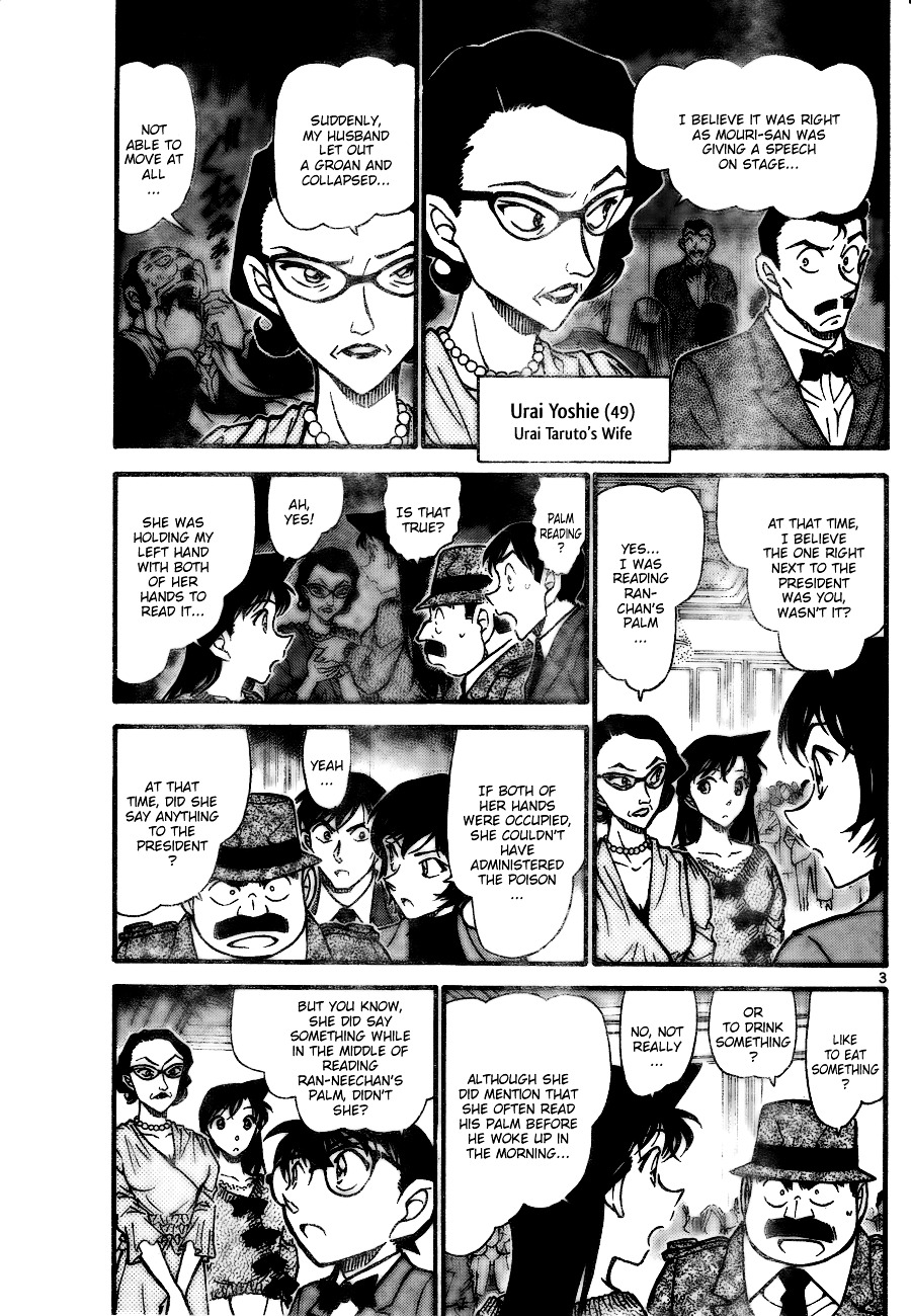 Detective Conan Chapter 726  Online Free Manga Read Image 3