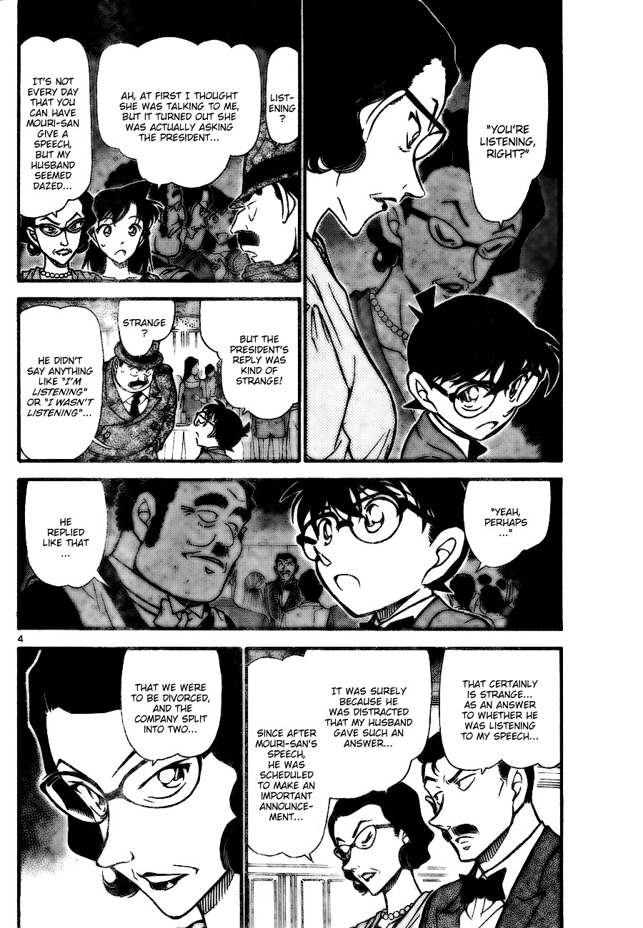 Detective Conan Chapter 726  Online Free Manga Read Image 4