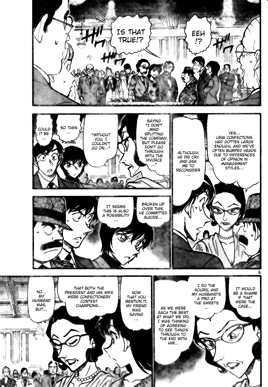 Detective Conan Chapter 726  Online Free Manga Read Image 5
