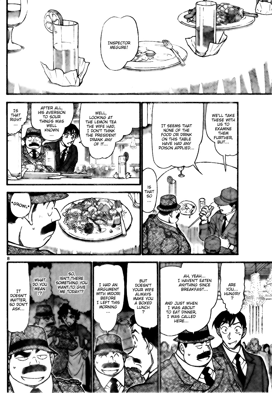 Detective Conan Chapter 726  Online Free Manga Read Image 8