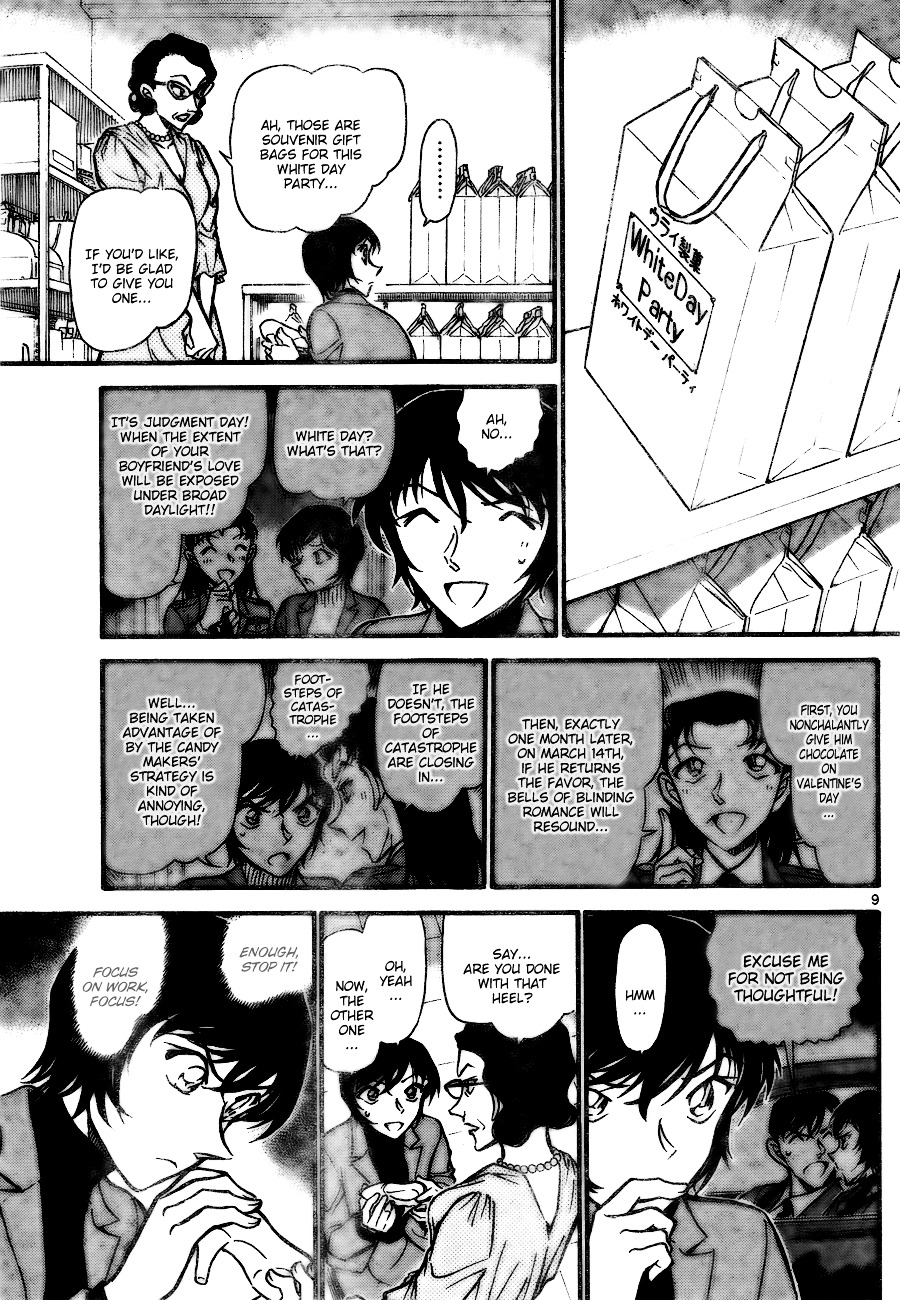 Detective Conan Chapter 726  Online Free Manga Read Image 9
