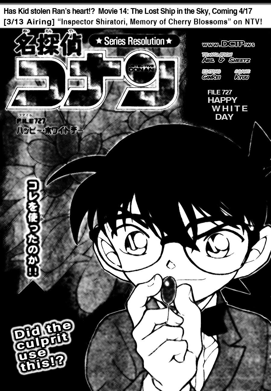 Detective Conan Chapter 727  Online Free Manga Read Image 1