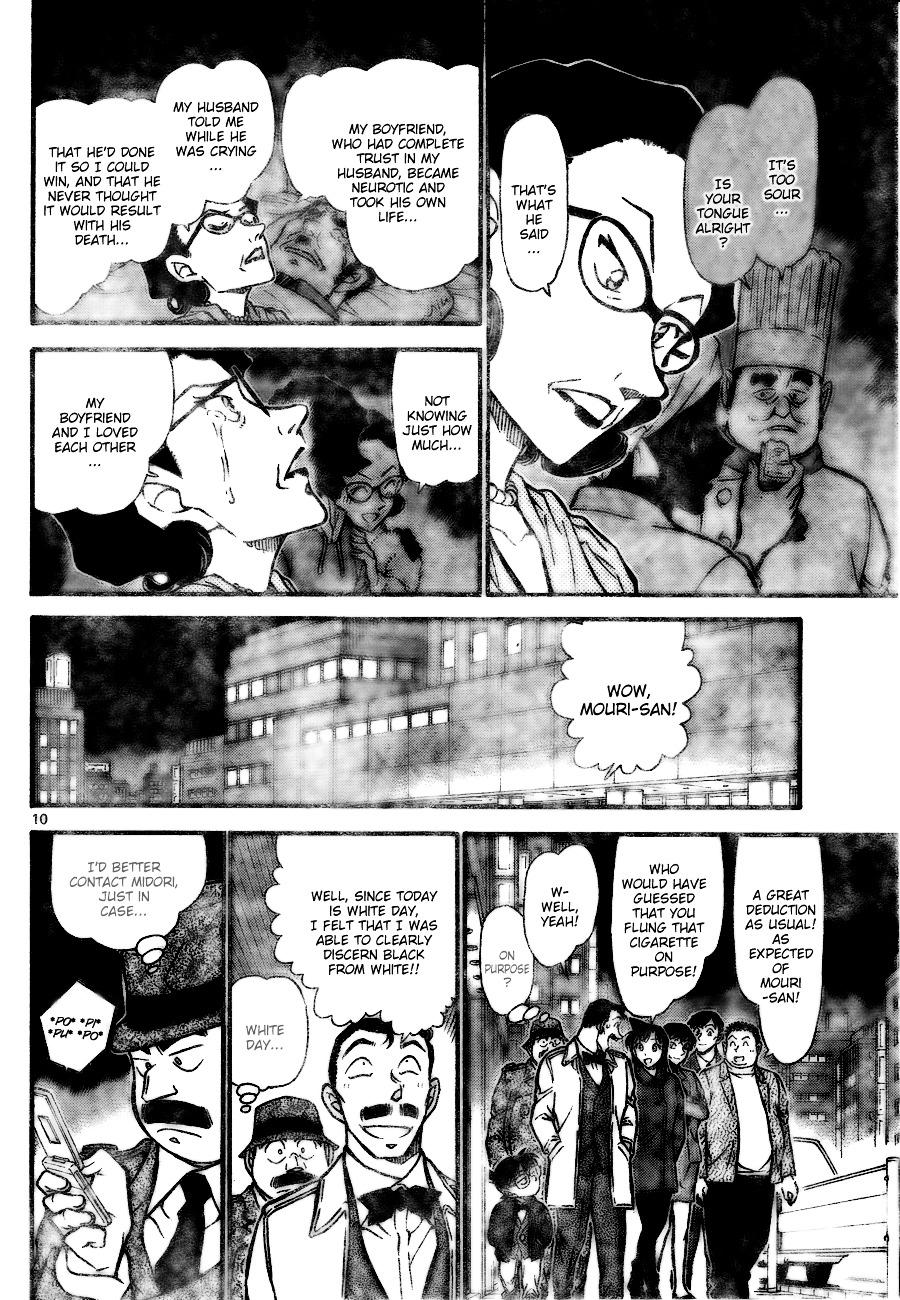 Detective Conan Chapter 727  Online Free Manga Read Image 10