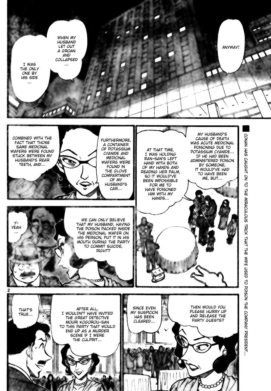 Detective Conan Chapter 727  Online Free Manga Read Image 2