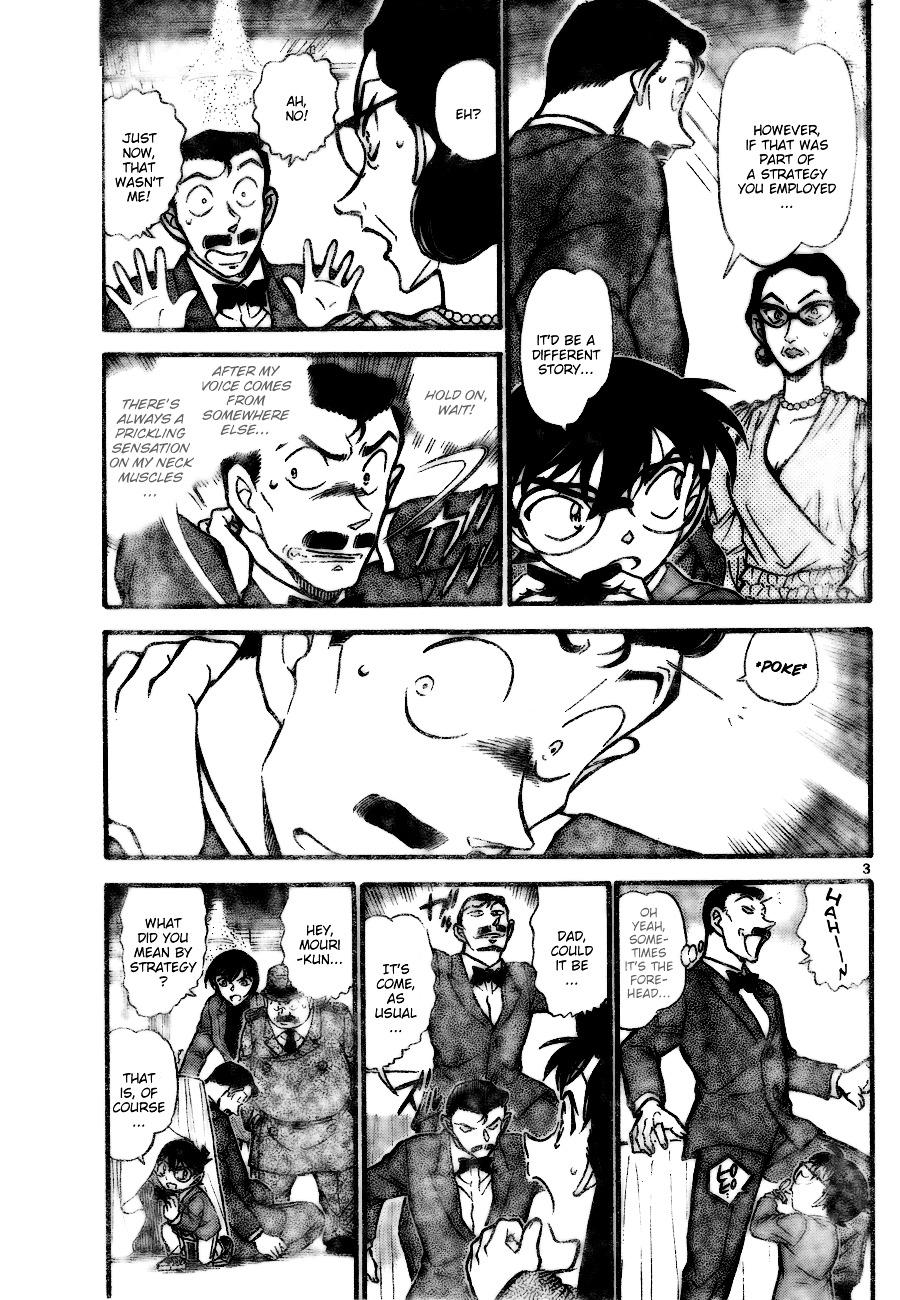 Detective Conan Chapter 727  Online Free Manga Read Image 3