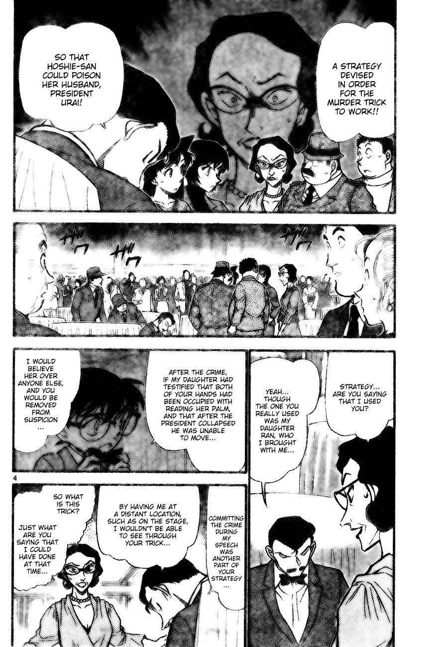 Detective Conan Chapter 727  Online Free Manga Read Image 4