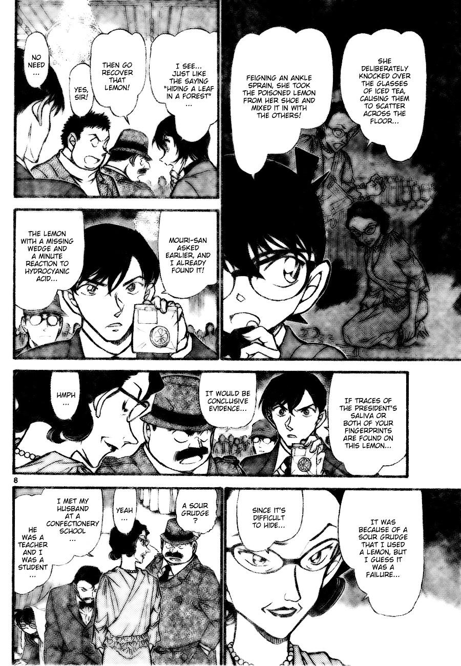 Detective Conan Chapter 727  Online Free Manga Read Image 8