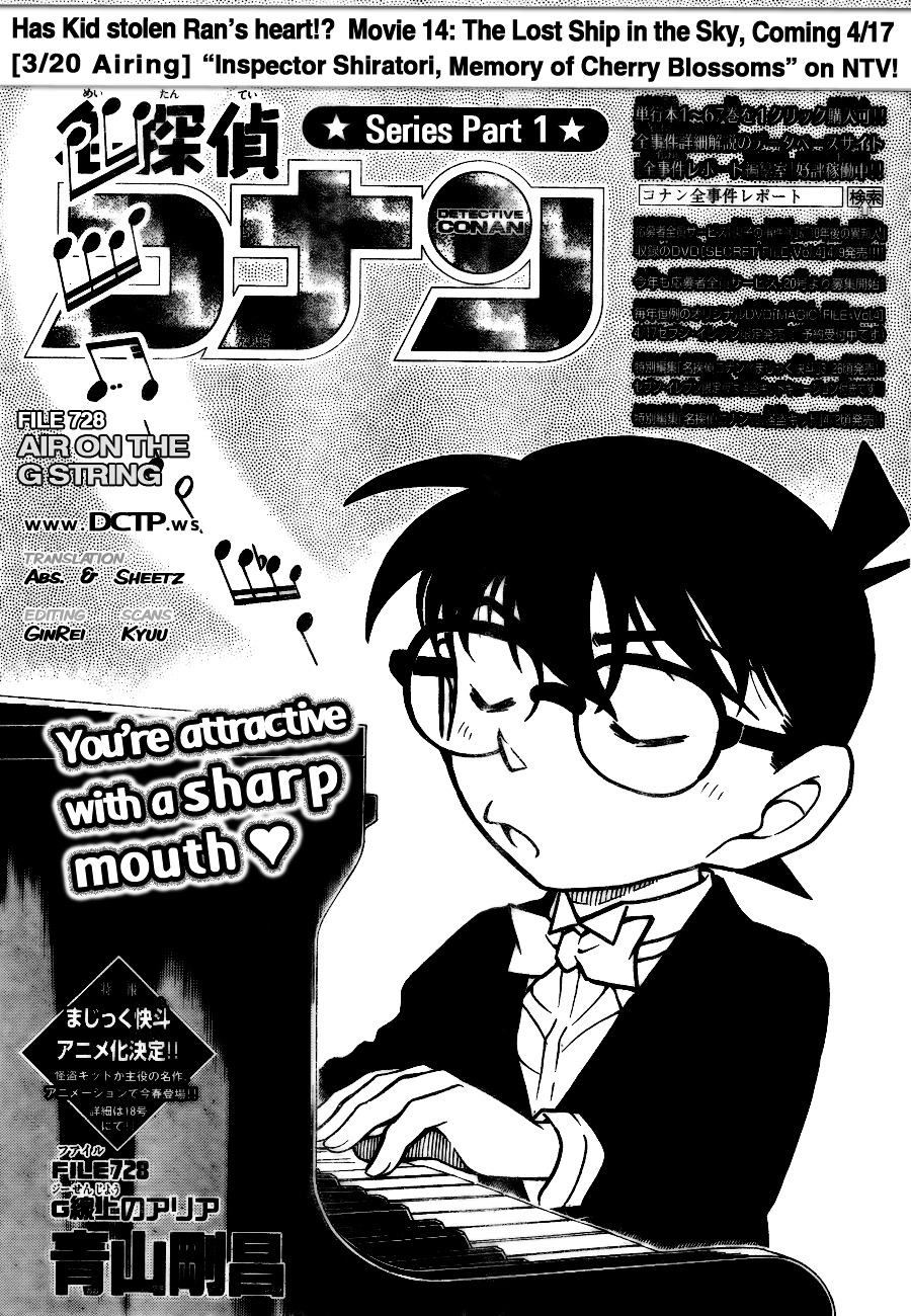 Detective Conan Chapter 728  Online Free Manga Read Image 1