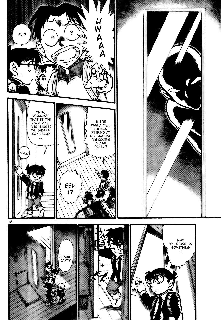 Detective Conan Chapter 728  Online Free Manga Read Image 12
