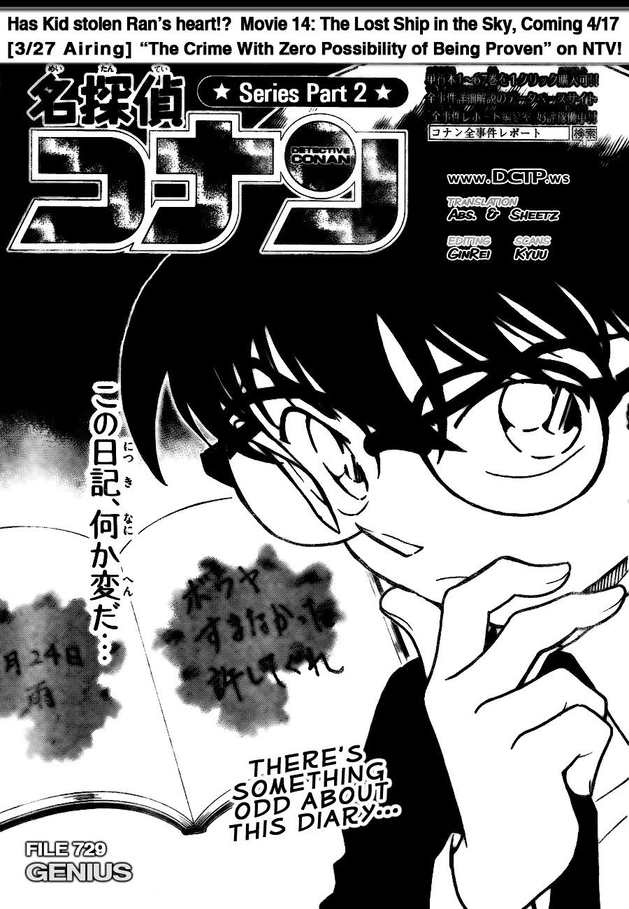 Detective Conan Chapter 729  Online Free Manga Read Image 1