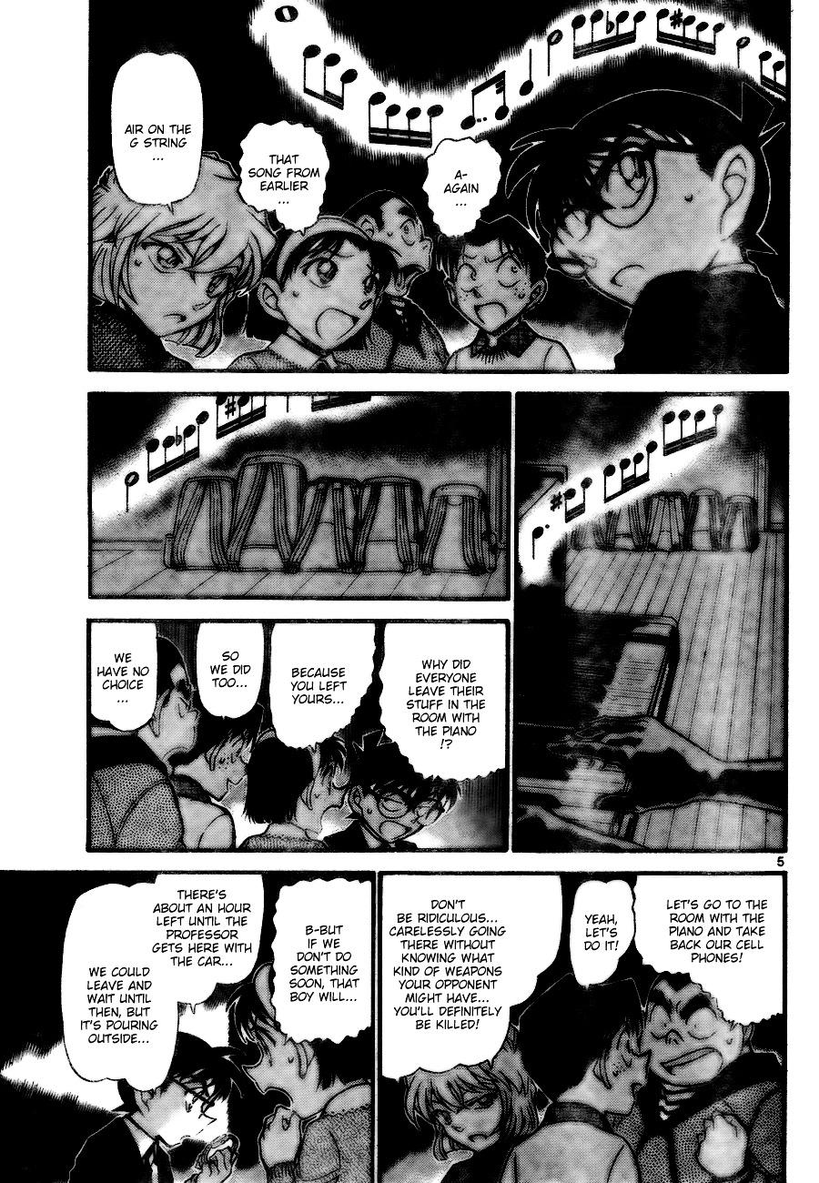 Detective Conan Chapter 729  Online Free Manga Read Image 5