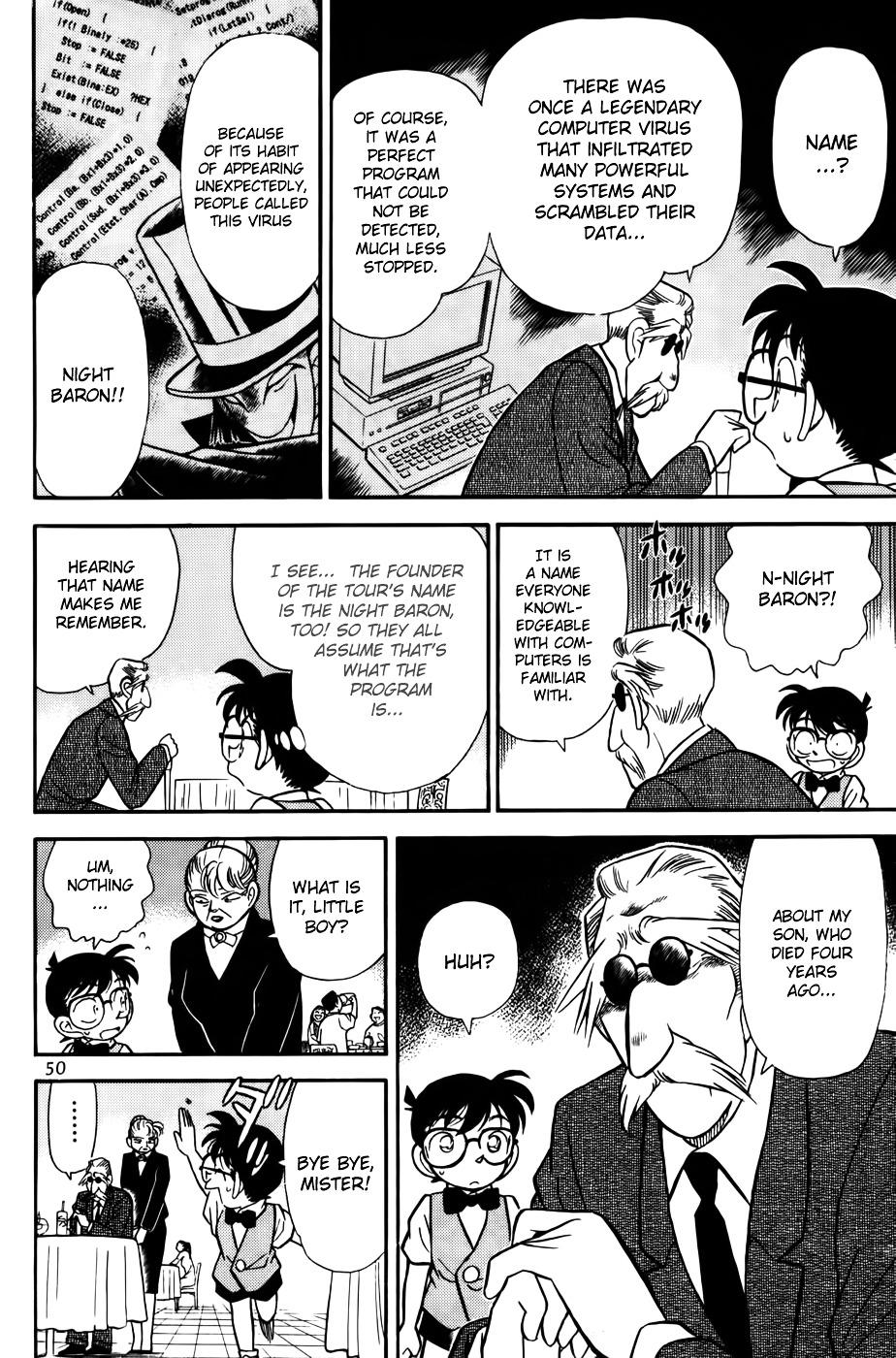 Detective Conan Chapter 73  Online Free Manga Read Image 10