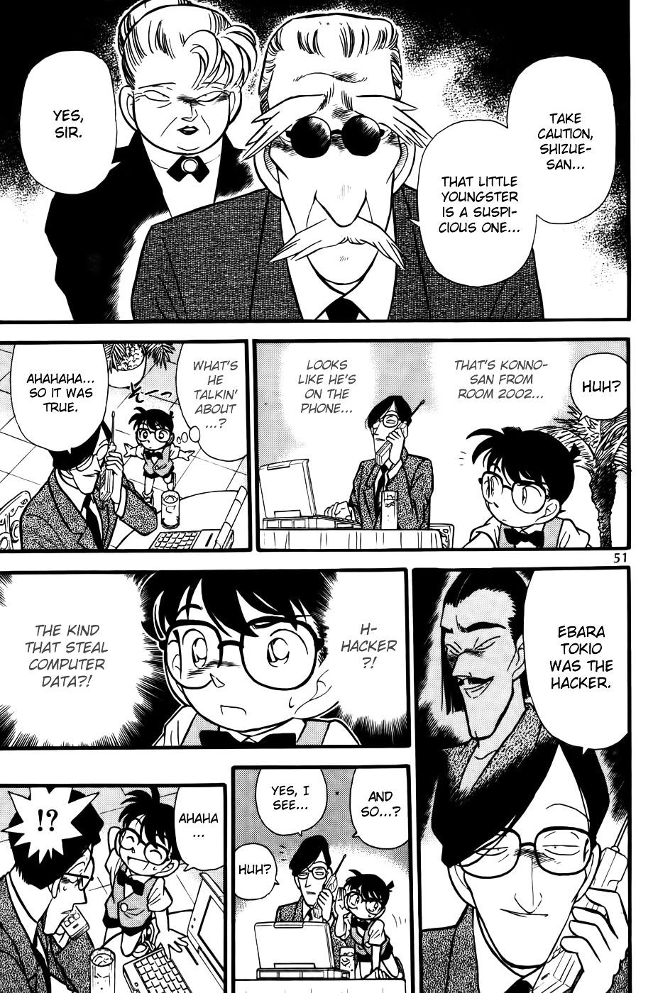 Detective Conan Chapter 73  Online Free Manga Read Image 11