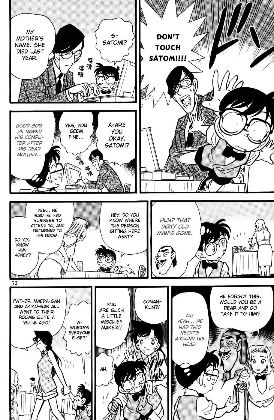 Detective Conan Chapter 73  Online Free Manga Read Image 12
