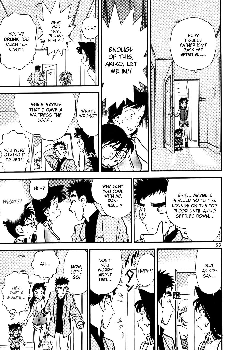 Detective Conan Chapter 73  Online Free Manga Read Image 13
