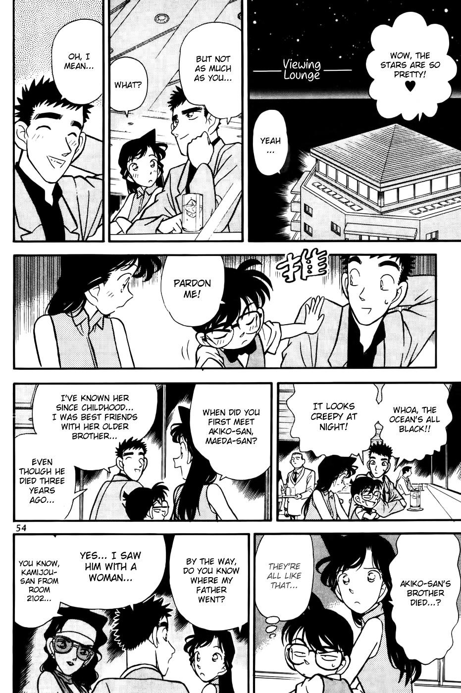 Detective Conan Chapter 73  Online Free Manga Read Image 14