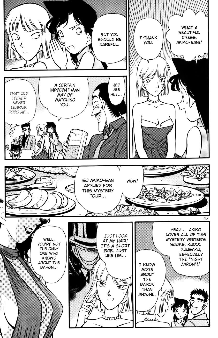 Detective Conan Chapter 73  Online Free Manga Read Image 7