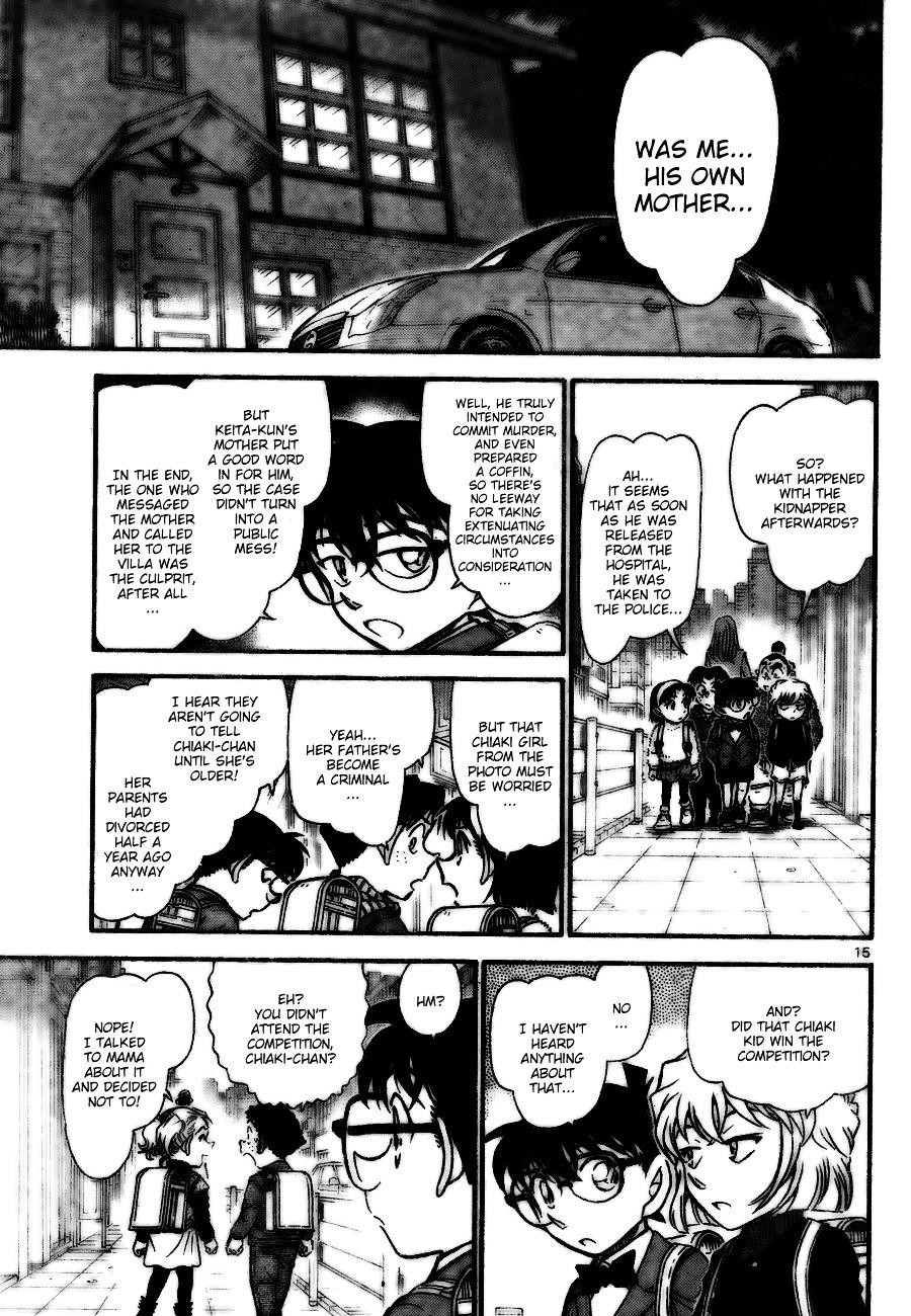 Detective Conan Chapter 730  Online Free Manga Read Image 15