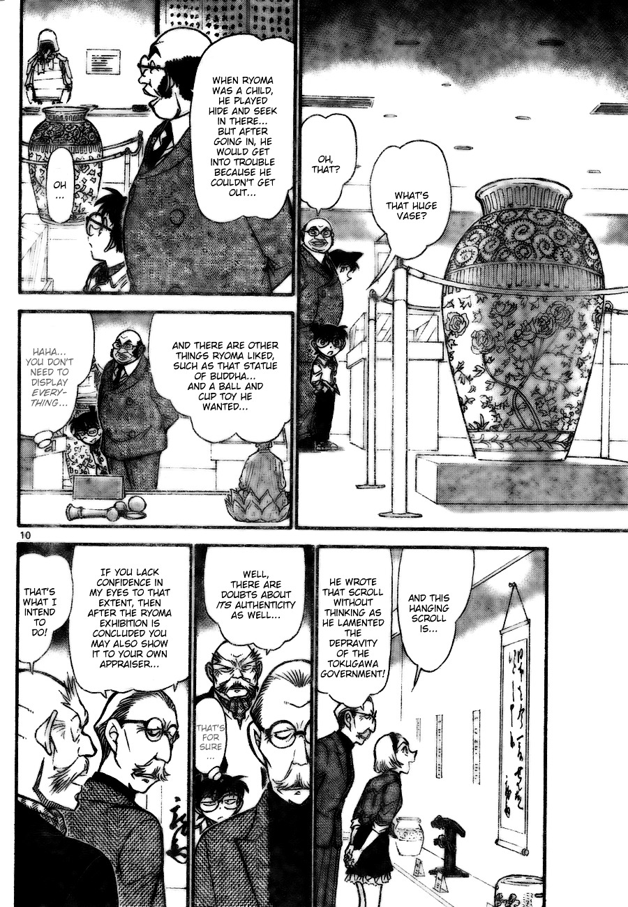 Detective Conan Chapter 731  Online Free Manga Read Image 10