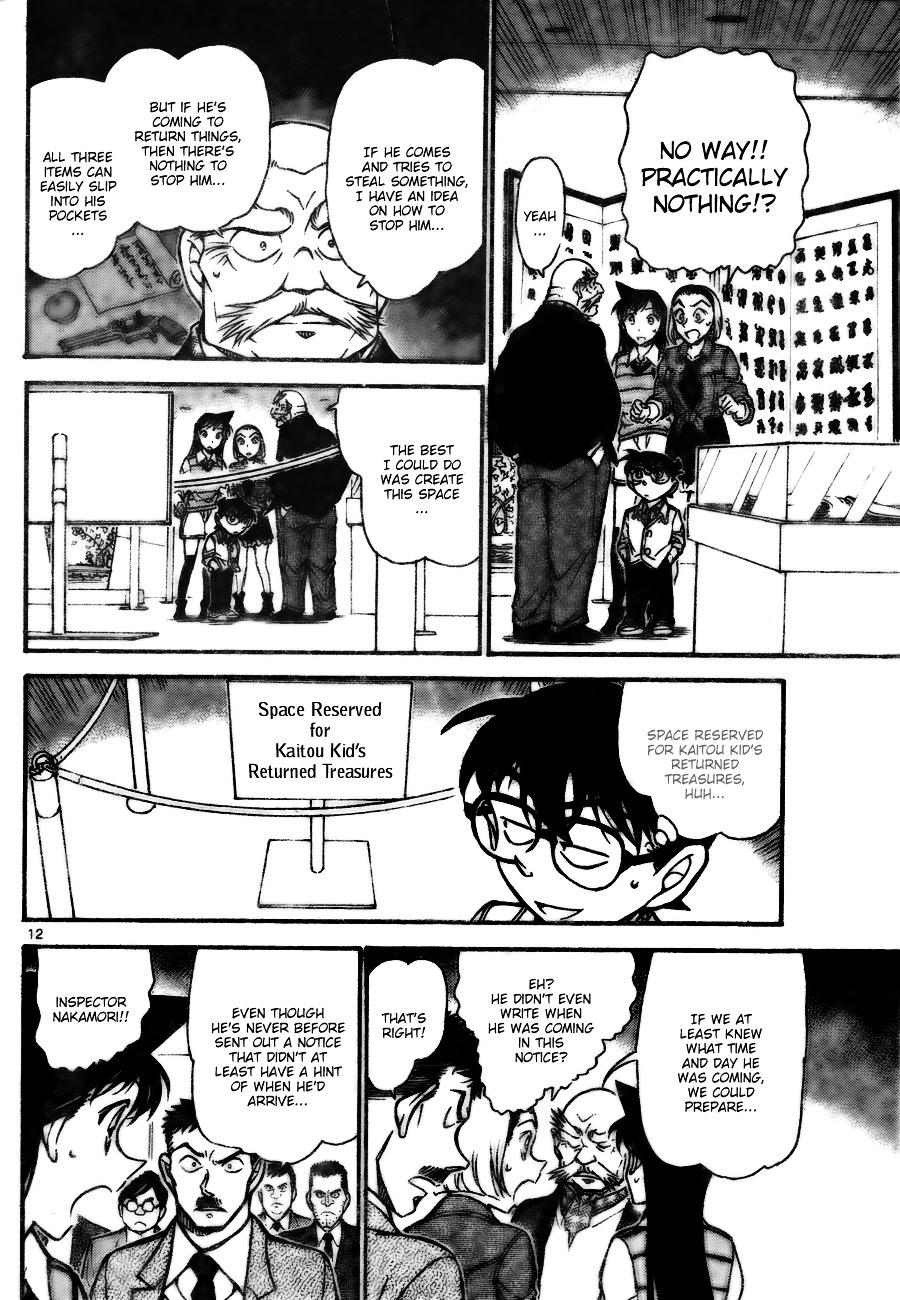 Detective Conan Chapter 731  Online Free Manga Read Image 12