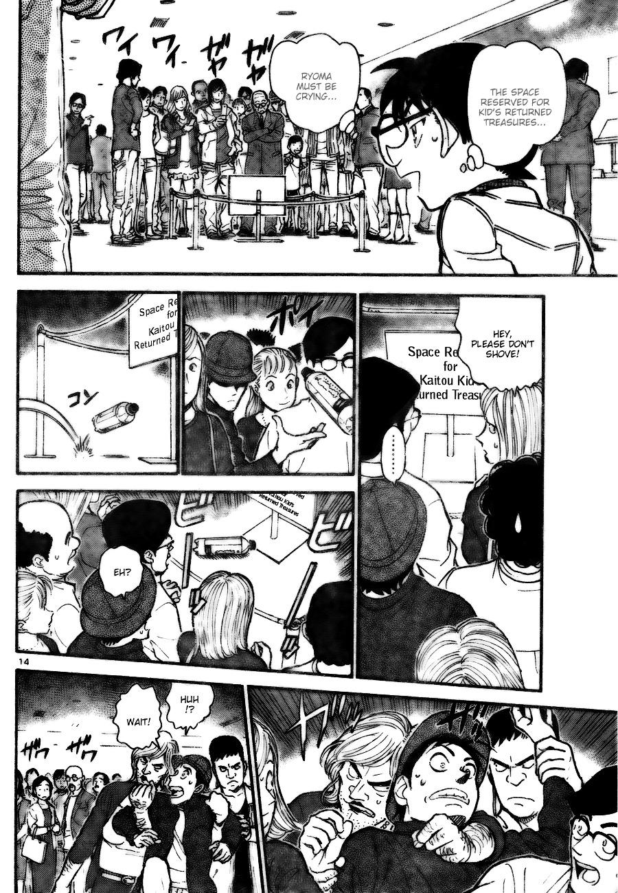 Detective Conan Chapter 731  Online Free Manga Read Image 14