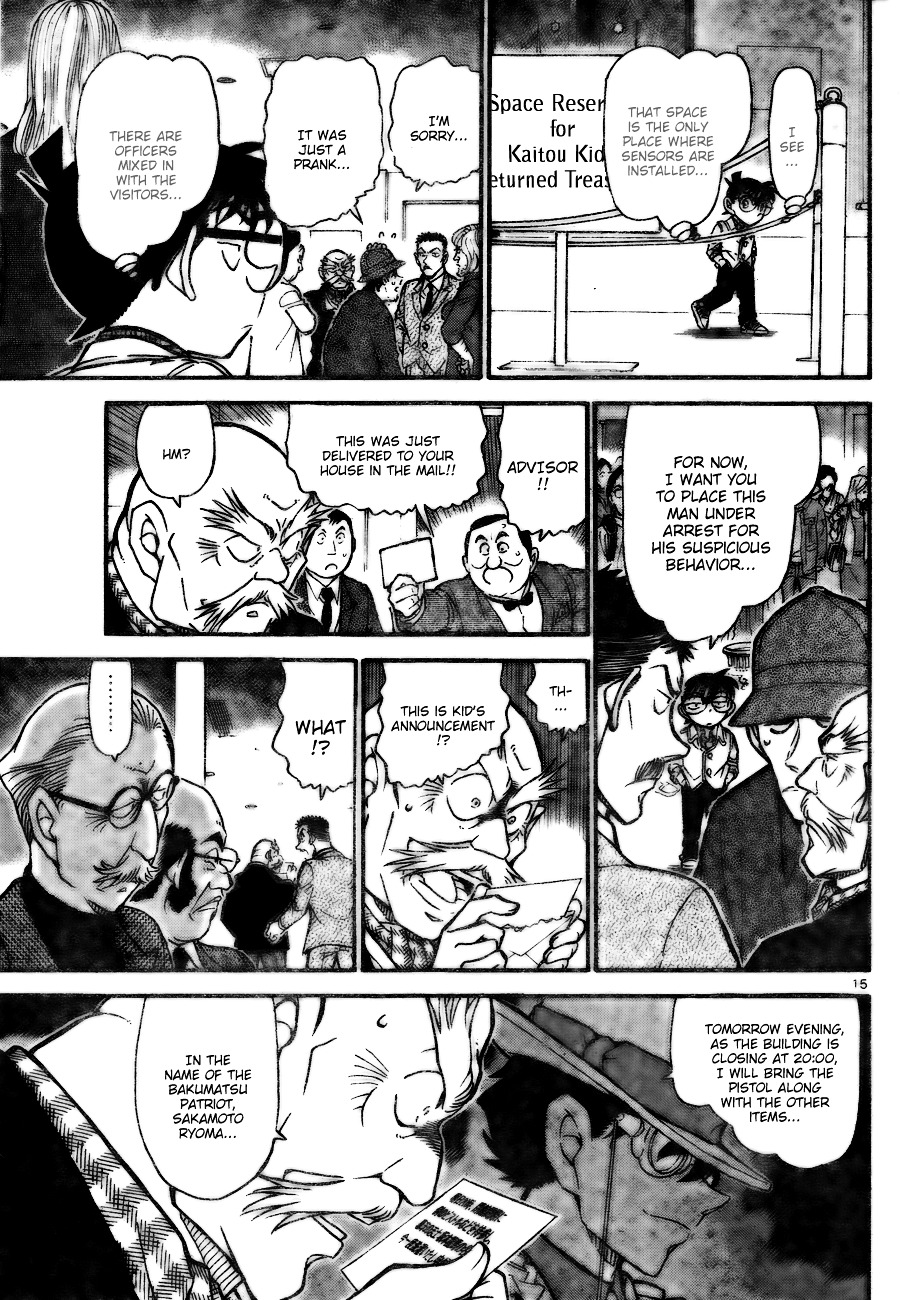 Detective Conan Chapter 731  Online Free Manga Read Image 15