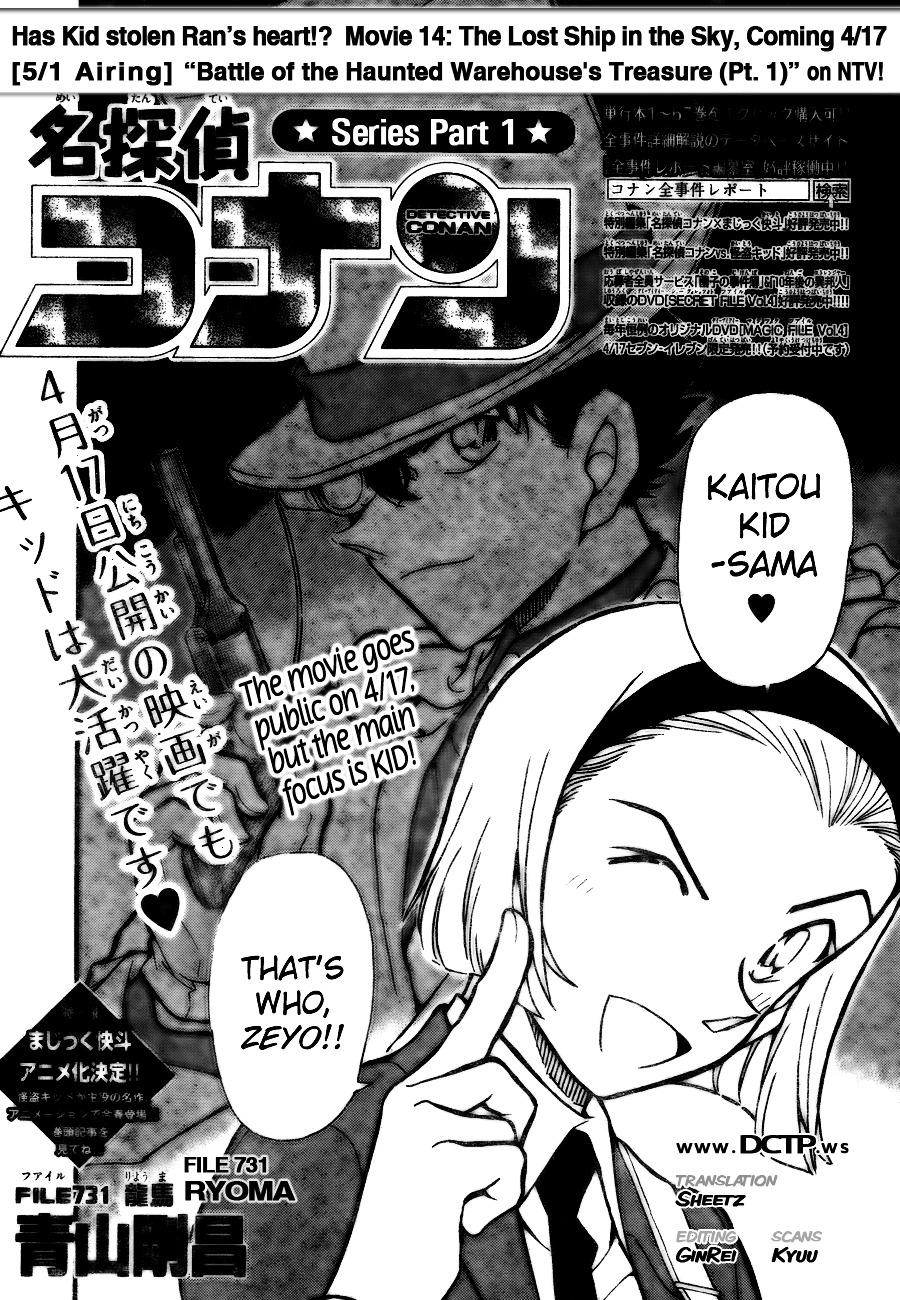 Detective Conan Chapter 731  Online Free Manga Read Image 2