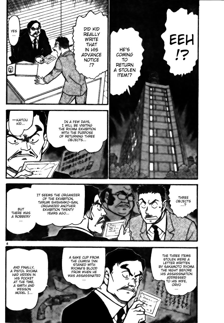 Detective Conan Chapter 731  Online Free Manga Read Image 4