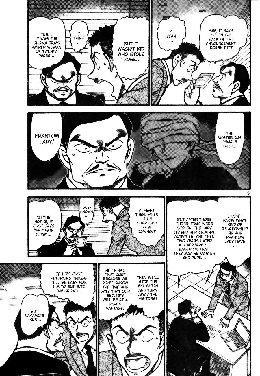 Detective Conan Chapter 731  Online Free Manga Read Image 5