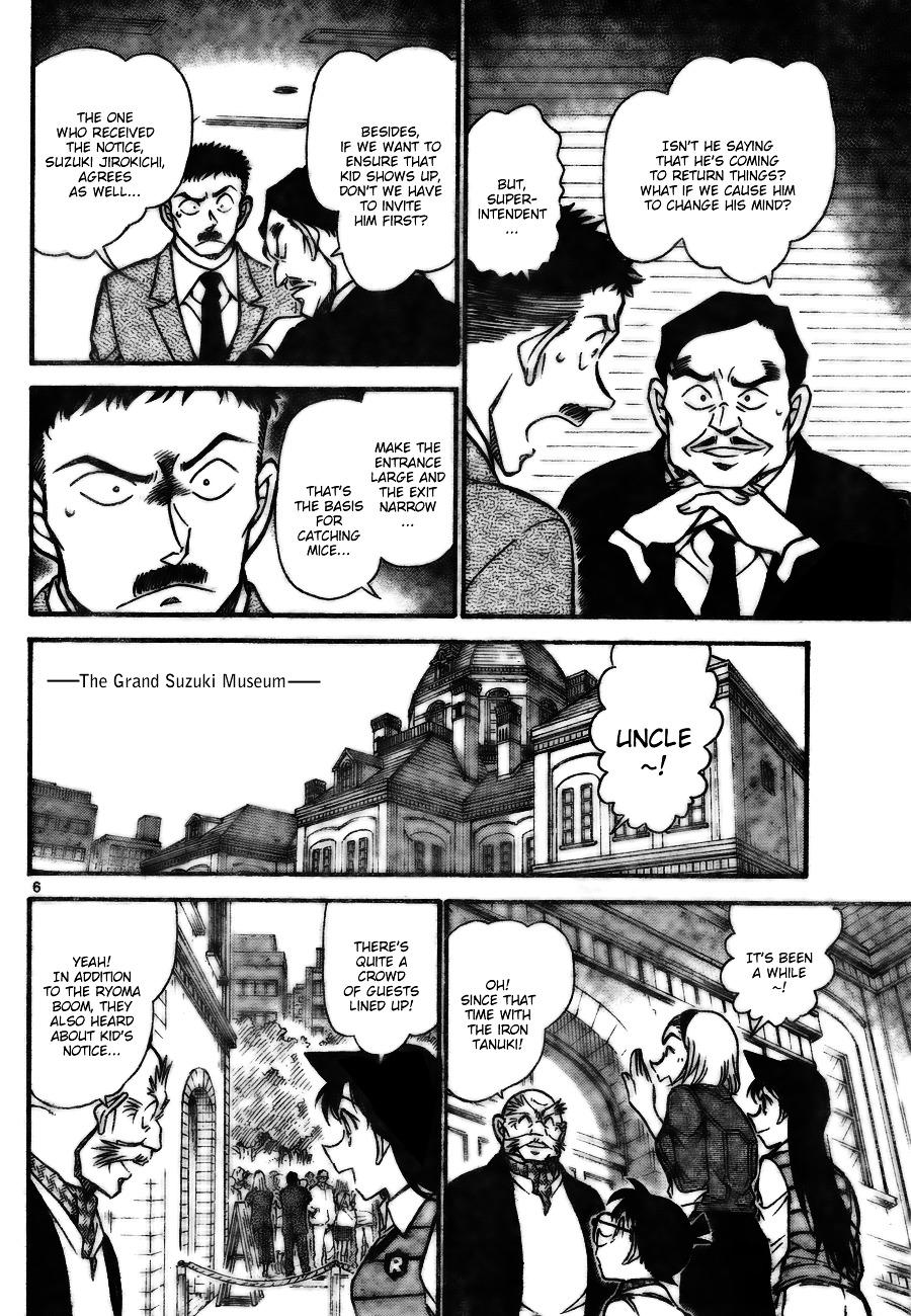 Detective Conan Chapter 731  Online Free Manga Read Image 6