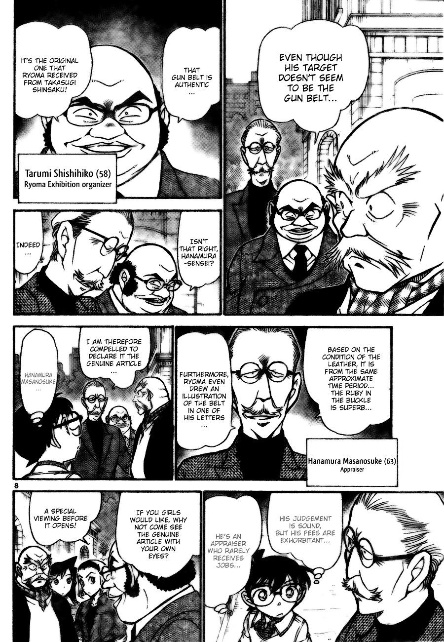 Detective Conan Chapter 731  Online Free Manga Read Image 8