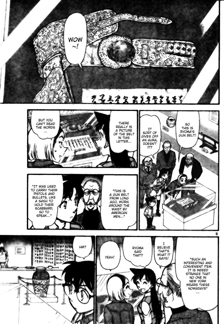 Detective Conan Chapter 731  Online Free Manga Read Image 9