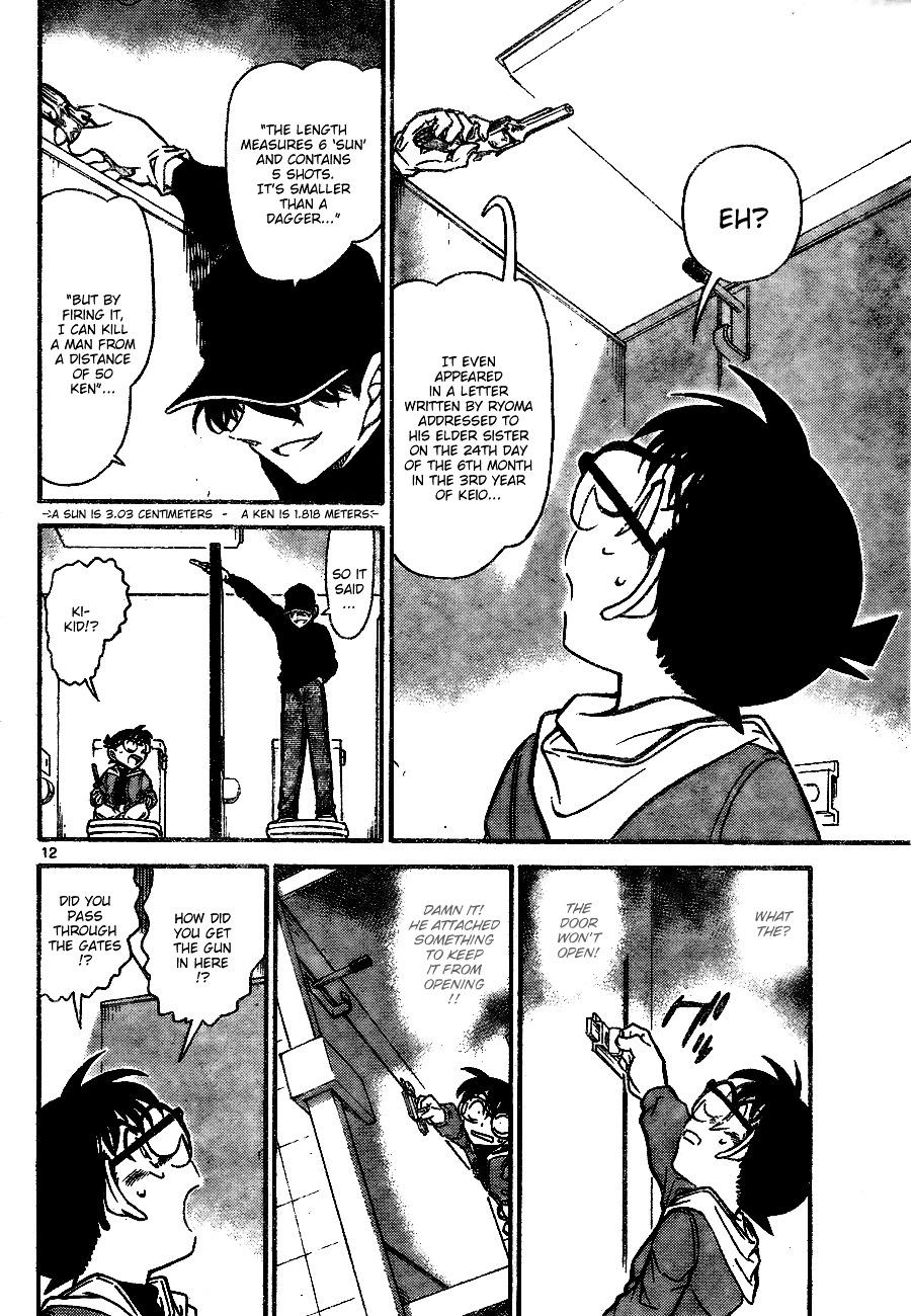 Detective Conan Chapter 732  Online Free Manga Read Image 12