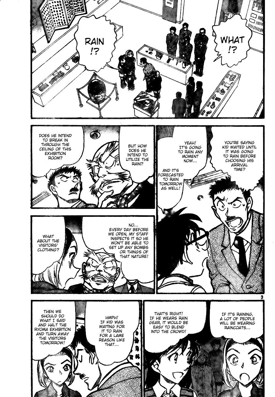 Detective Conan Chapter 732  Online Free Manga Read Image 3