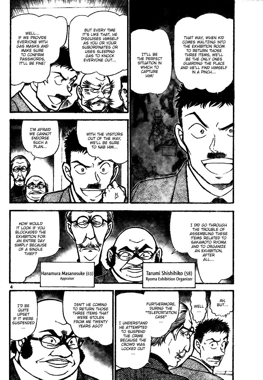 Detective Conan Chapter 732  Online Free Manga Read Image 4
