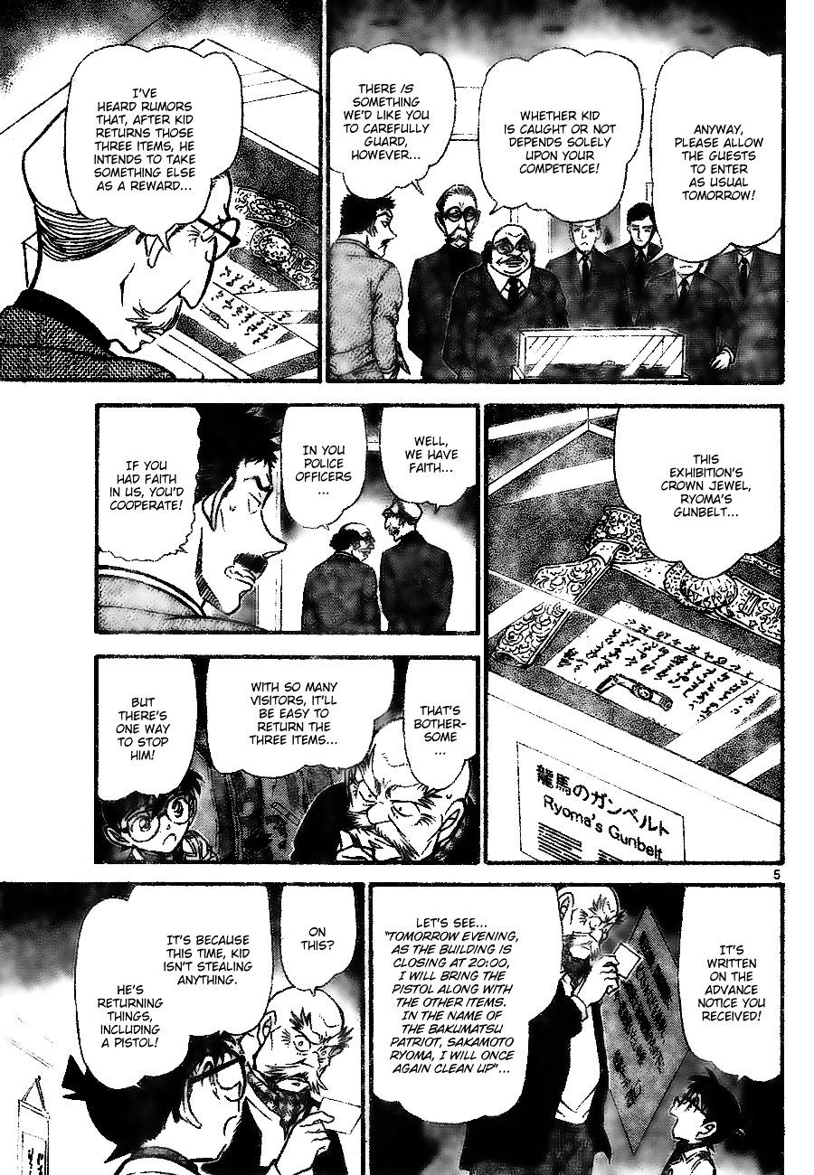 Detective Conan Chapter 732  Online Free Manga Read Image 5