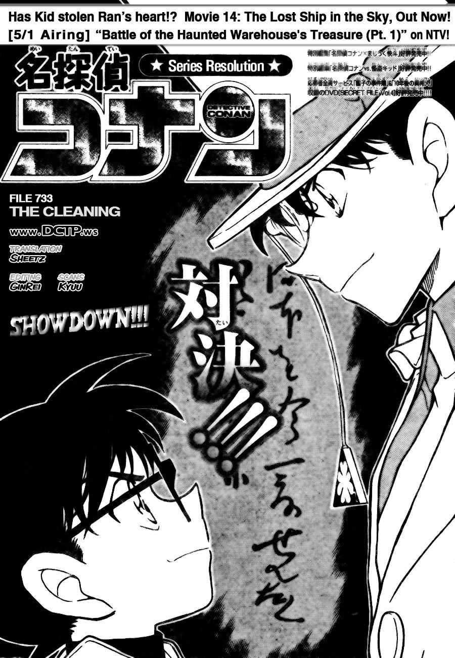 Detective Conan Chapter 733  Online Free Manga Read Image 1