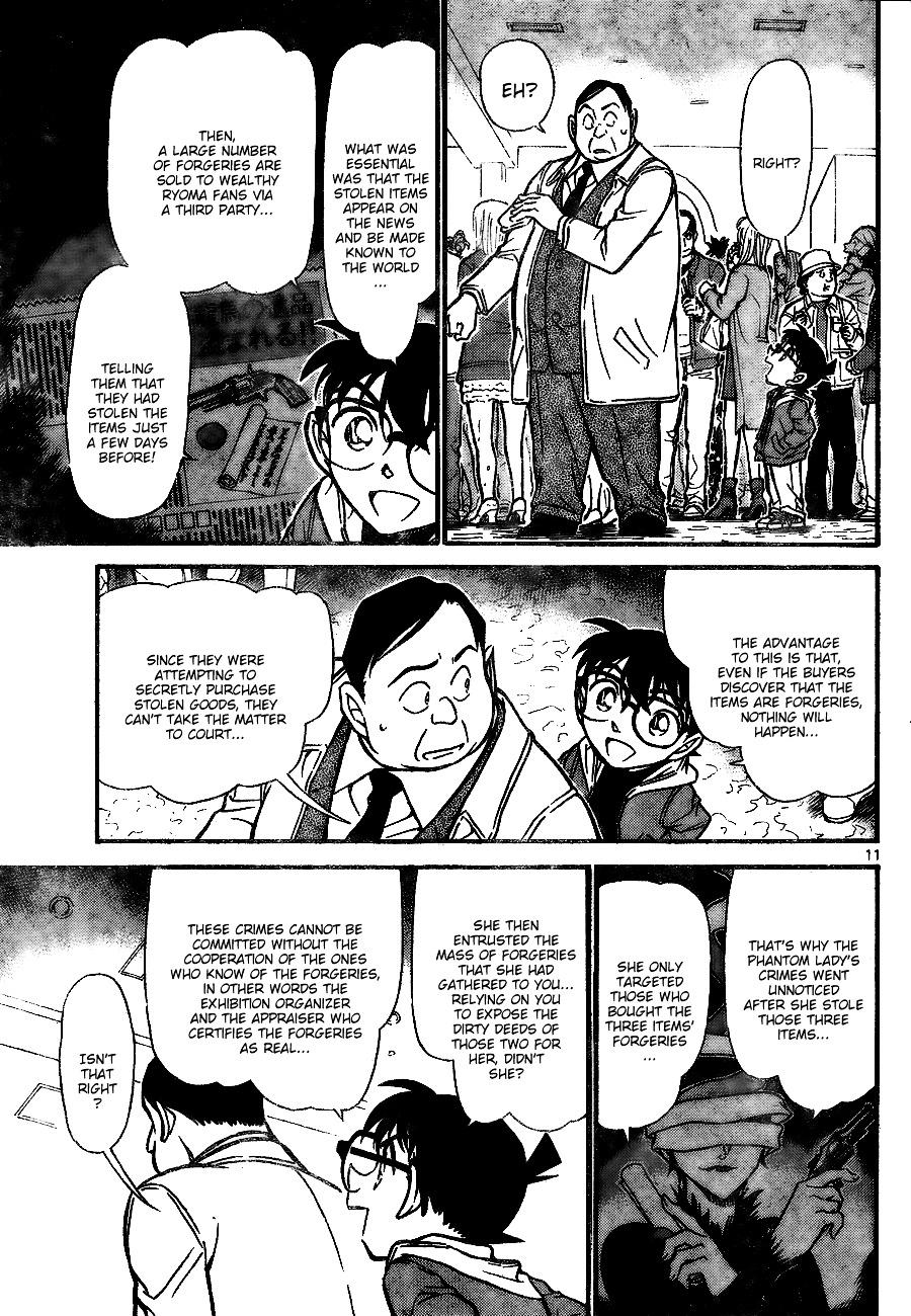 Detective Conan Chapter 733  Online Free Manga Read Image 11