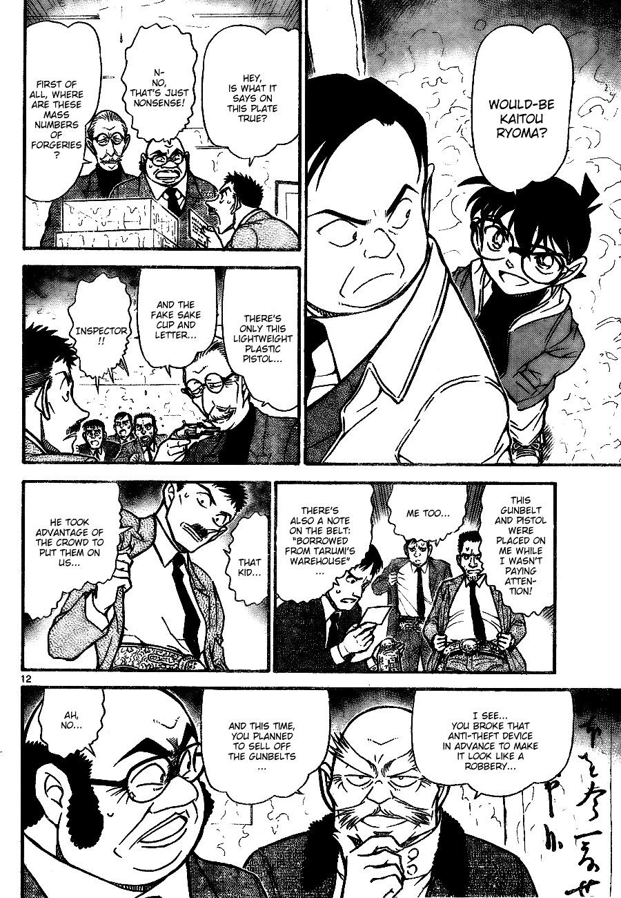 Detective Conan Chapter 733  Online Free Manga Read Image 12