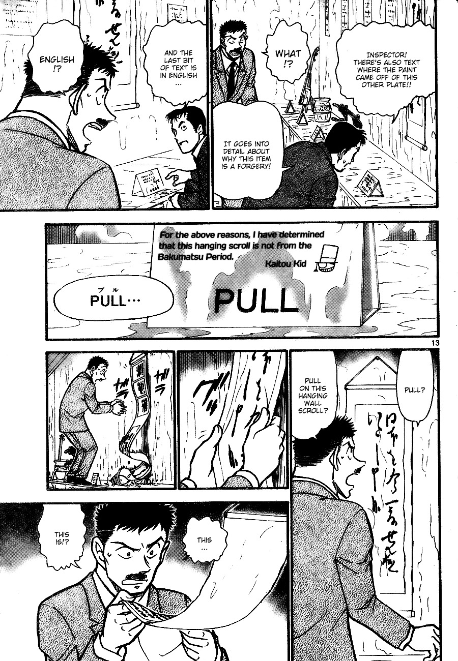 Detective Conan Chapter 733  Online Free Manga Read Image 13