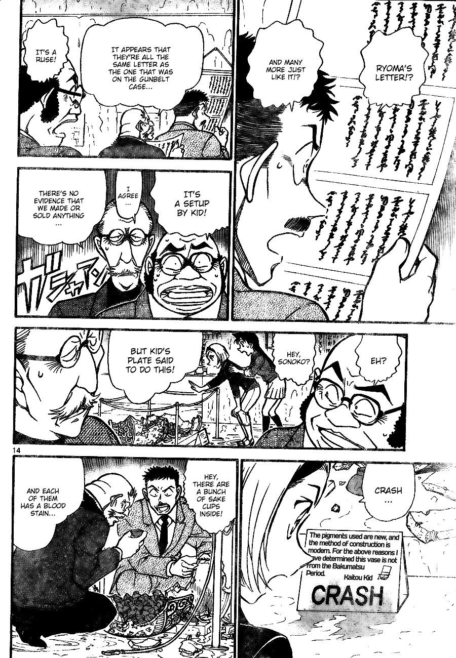Detective Conan Chapter 733  Online Free Manga Read Image 14