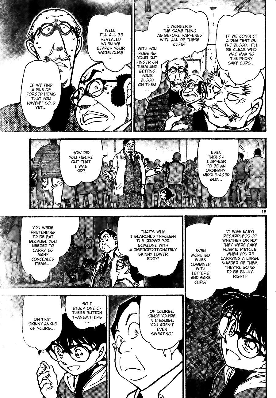 Detective Conan Chapter 733  Online Free Manga Read Image 15