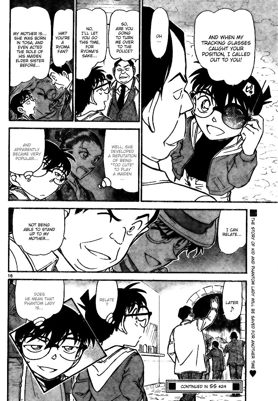 Detective Conan Chapter 733  Online Free Manga Read Image 16