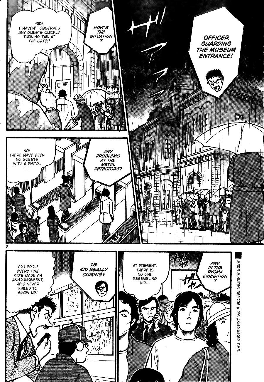 Detective Conan Chapter 733  Online Free Manga Read Image 2