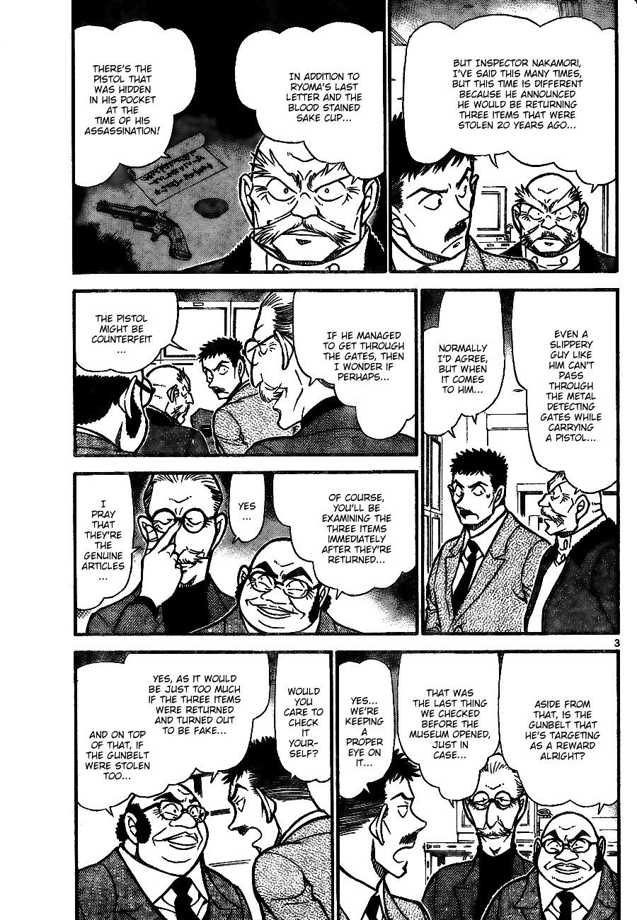 Detective Conan Chapter 733  Online Free Manga Read Image 3